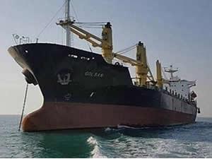 İran'ın 6. gemisi Venezuela'ya demir attı