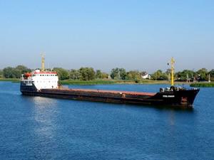 Türk şirketine ait M/V STEEL COUGAR, Burgas Limanı'nda tutuklandı
