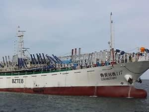 Gemide donmuş ceset bulundu, iki balıkçı gemisi gözaltına alındı