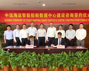 DNV GL ve COSCO, kara veri merkezi ile akıllı gemiler geliştirecek