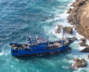 Çin'de balıkçı teknesi kayalıklara çarptı: 4 ölü, 4 kayıp