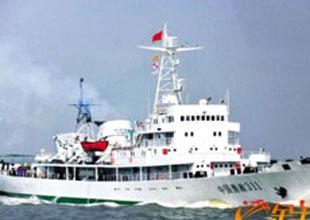 Güney Kore'de Çinli balıkçı öldürüldü