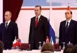 Mavi Akım'a üç liderli açılış