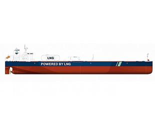 Franszı enerji şirketi Total, 4 adet LNG yakıtlı gemi kiraladı