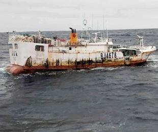 Terk edilmiş balıkçı gemisinin kayıp mürettebatı bulunamadı