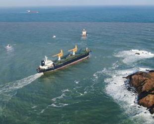 Petra Star isimli gemi, Ahırkapı'ya çekilecek
