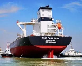 CSSC Cape Town isimli gemide patlama: 2 yaralı