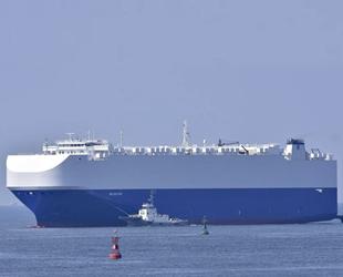 İran, Umman Körfezi'nde bir İsrail gemisini vurdu