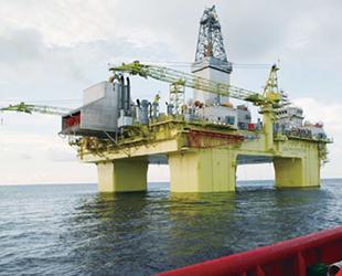 CNOOC, Bohai Körfezi'nde petrol ve gaz rezervi keşfetti
