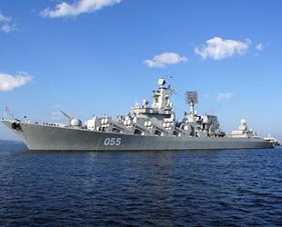 Rusya, ABD'ye 'Karadeniz'den uzak durun' mesajı verdi