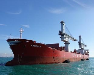 'Kavkaz V' isimli gemi, Çanakkale Boğazı'nda arızalandı