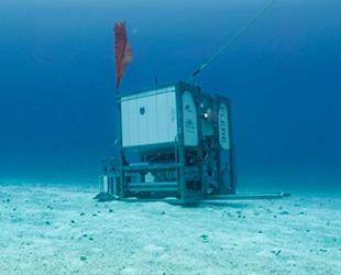 Okyanusların en derin yerleri ölçüldü