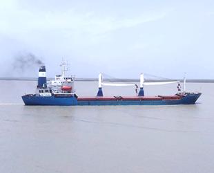 SUVARI H isimli gemi, Umman Denizi'nde battı