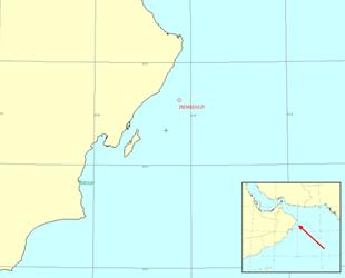 İsrail'e ait bir ticari gemi, Umman açıklarında saldırıya uğradı