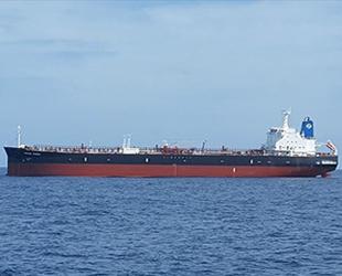 Mercer Street isimli ürün tankeri, Hint Okyanusu'nda saldırıya uğradı