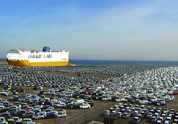 Otomotiv sektörüne Arkastan özel liman