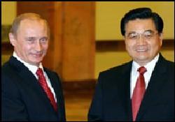 Moskova-Pekin doğalgaz işbirliği