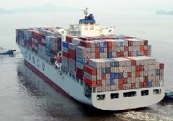Dünyanın en büyük konteyner gemisi