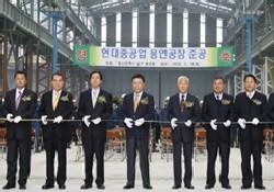 Hyundai'den yeni blok fabrikası