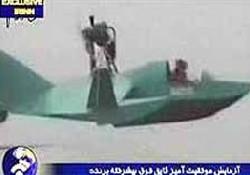 Basra Körfezi'nde sular ısınıyor