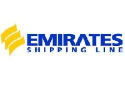 """Emirates Shipping """"merhaba"""" dedi"""