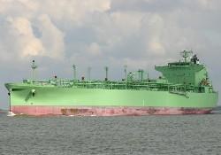 İran petrol şirketi NITC'den yatırım