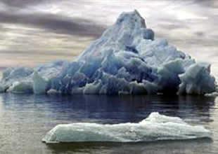 Okyanusun kimyasal yapısında değişiklik