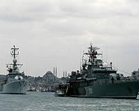 ABD Karadeniz planını geri çekti