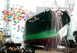 Evergreen'in 5. gemisi denize indi
