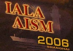 IALA-2006 Şangay'da başladı