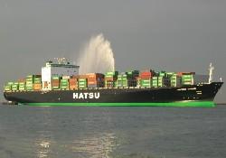 Hatsu'nun yeni gemisi denize iniyor