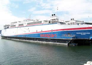 Seaspan, gemilerini Yang Ming'e kiraladı