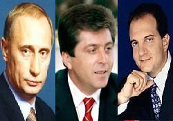 Rus-Yunan-Bulgar enerji işbirliği