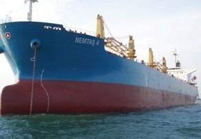 Türkiye'nin ilk supramaks gemisi