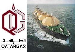 Katar Gaz'dan inanılmaz teklif