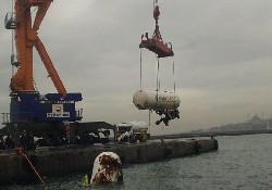 Tankerlerden 5'i Sahile Alındı