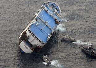 Borneo Adası'nda feribot alabora oldu