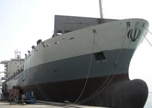 İsrail silah yüklü İran gemisi tespit etti