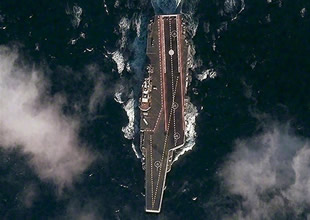 """Çin uçak gemisi """"Varyag"""" denize açılıyor"""