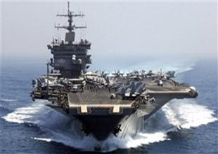 ABD uçak gemisi Suriye açıklarında
