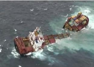 Deniz Kazaları Konferansı 2 Mayıs'ta