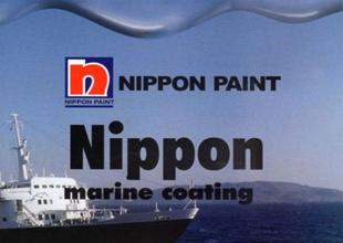 Nippon Marine Paint ürünlerini tanıtıyor