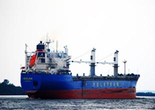 Gemi kaynaklı emisyonların kontrolü