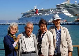Hiroşima mağdurları Barış gemisiyle geldi