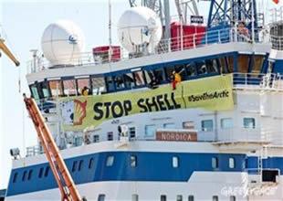 Total 'facia olur', Shell 'biz işimizi biliriz'