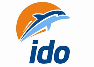İDO, yeni dönemde logosunu yeniledi