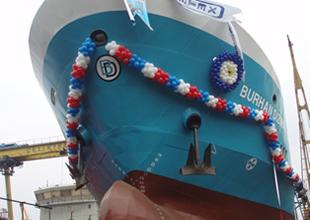"""""""Burhan Dizman-3"""" denize indiriliyor"""