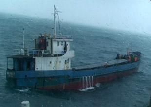 Batan geminin mürettebatı kurtarıldı
