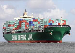 Silah taşıyan Çin gemisine BM el koydu