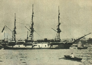 Şehitler Gemisi Ertuğrul Fırkateyni